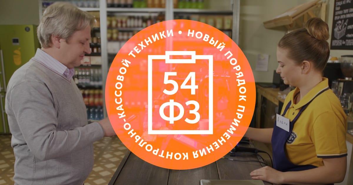 Автоматизация магазинов, ресторанов.